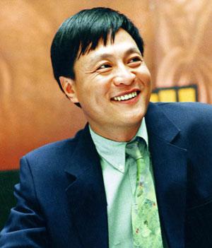 yu-kongjian28small291